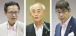 左から古川元久氏、瀬戸薫氏、宮島和美氏