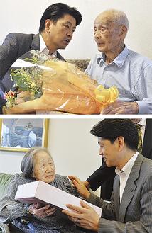 加藤市長から記念品を手渡された境さん(上)と熊谷さん
