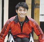 競技歴14年の山口さん