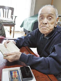 冨田 文次さん(96)1919年生まれ 市内千代在住