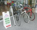 店舗前のサイクル置場