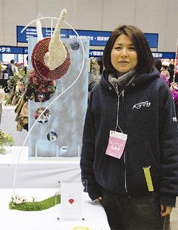 4位に入賞した椿さんと作品=2月6日・東京ビッグサイト