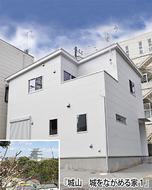 小田原城を眺める戸建賃貸