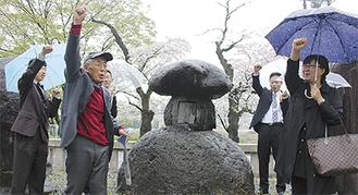 禹王碑前でのフィールドワークは、大脇さんのエイ、エイ、禹王(ウオー)の掛け声で締め括った