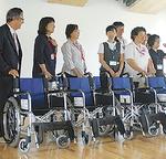 11台の車椅子を寄贈