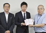 左からODSの高内敏治校長、秋山社長、社協の露木康男常務理事