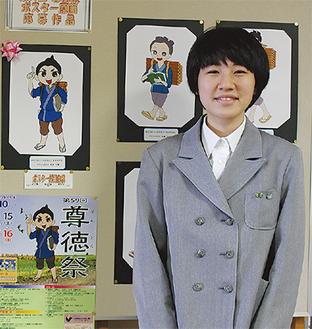 自身の作品が使われたポスターの前で笑顔の程島さん