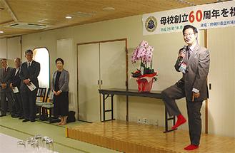 赤い靴下着用の田中同窓会長