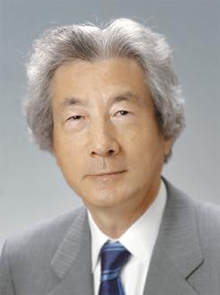 小泉元首相
