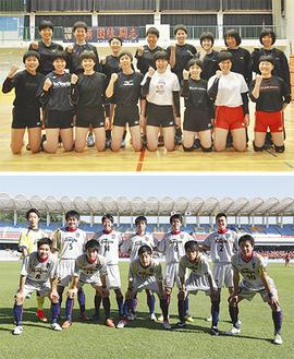 全国出場に挑む女子バレーボール部とサッカー部