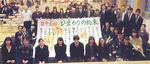 日中高校生が書を通して文化交流※「ひまわりの約束」を合作