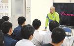 がん対策に向けて社員向けに講演会を開催
