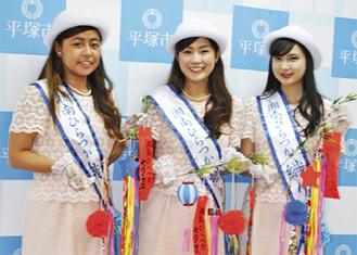 昨年選ばれた湘南ひらつか織り姫