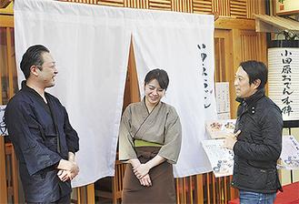 左から脇谷さん、菅野店長、田代さん