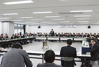 小田原合同庁舎で開催された4回会議
