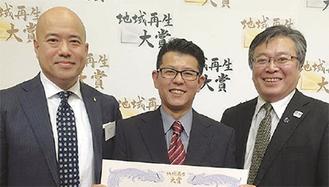左から小田原柑橘倶楽部の草山明久さん、石井久喜さん、鈴木伸幸さん