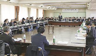 小田原市役所で行われた第5回会議