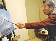 94歳アマ画家が個展