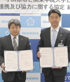 協定書を交わした規矩学長(左)と加藤市長