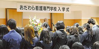 新入生83人が入学