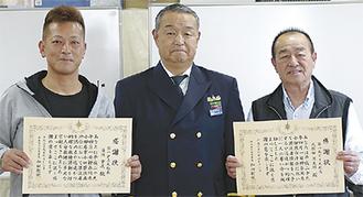 感謝状をもつ久保田さん(右)と湯川さん(左)。中央は和田署長