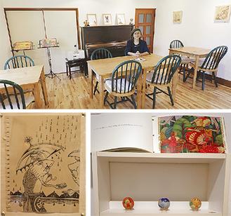 (上)店内と石井さん(左下)『闇かまぼこの取引』(右下)絵本と木の玉