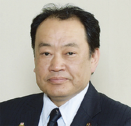 新議長に加藤仁司氏