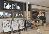 Cafe(カフェ) Colina(コリーナ)