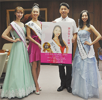 市長を訪問した新田さん(左)、白濱さん(中央)、野崎さん(右)