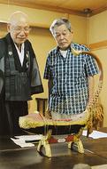 ビルマの竪琴を寄贈
