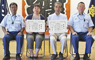 表彰された奥津夫妻(中央)