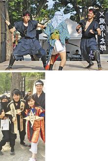 上/忍者によるステージパフォーマンス下/10代目風魔小太郎・4代目おふうの称号を獲得した深澤左興さんと奥村恵理子さん(中央)