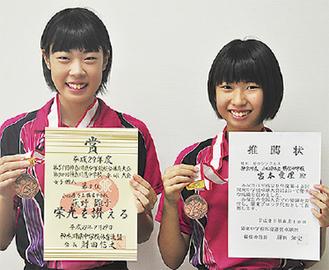 萩野さん(左)と宮本さん