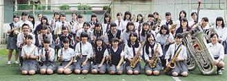 相洋高校吹奏楽部