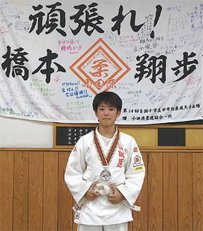 銀メダルを胸に「来年こそは日本一を」