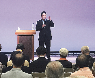オリパラを通じた地域活性化について語った田野瀬議員