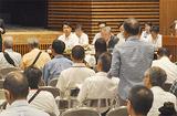 市民から加藤市長に質問が寄せられた