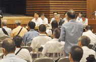 加藤市長「合併に進むべき」