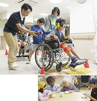 疑似体験セットを付けた子どもを車いすに乗せスロープを通過(上)・入居者との談笑(下)