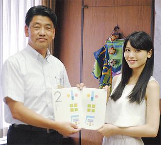 イベントのPRに加藤憲一市長を訪問した矢島舞美さん(7月撮影)