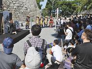 「城マニア」350人が来訪