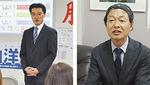 敗戦の弁を述べる神山氏(左)と横田氏