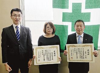 感謝状を持つ鈴木さん(右)伊藤さん(中央)と哘崎署長