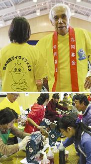 とみぴょんTシャツと、胸にぬいぐるみをつける木村自治会連合会長(上)/自転車をこいでかき氷つくりを楽しんだ来場者(下)