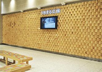 小田原のヒノキやスギで壁面を施工=ハルネうめまる広場
