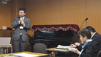 講演する諏訪間館長(左)