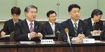 任意協議会で検討を重ねた加藤修平南足柄市長(前列左)と