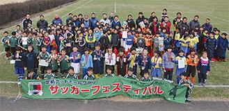 県内から12チームが集まり、ゲーム後には笑顔で健闘を称えた
