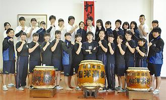 夏の全国総合文化祭出場を決めた相洋和太鼓部