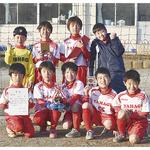 湘北カップ優勝の矢作SC U-8の選手たち